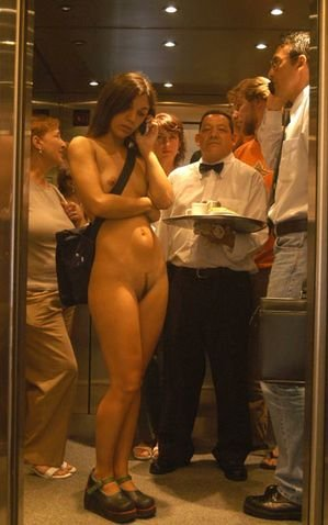Event Elevator nude amateur pics think, that